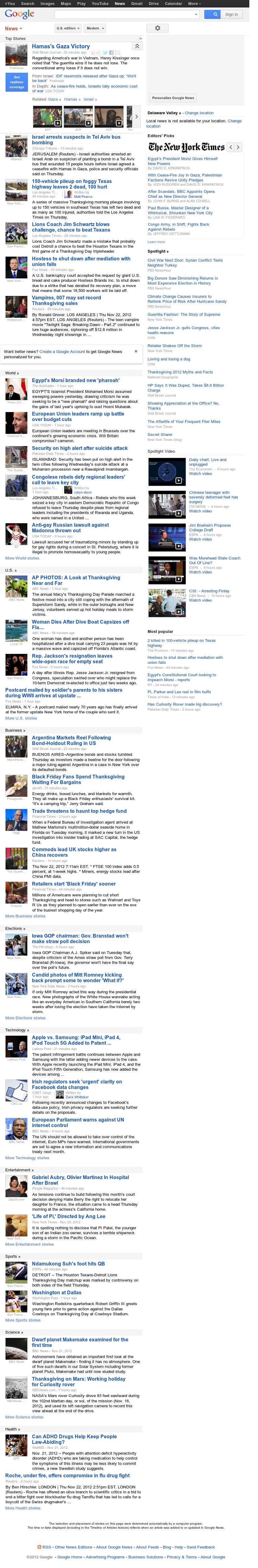 Google News at Thursday Nov. 22, 2012, 11:12 p.m. UTC