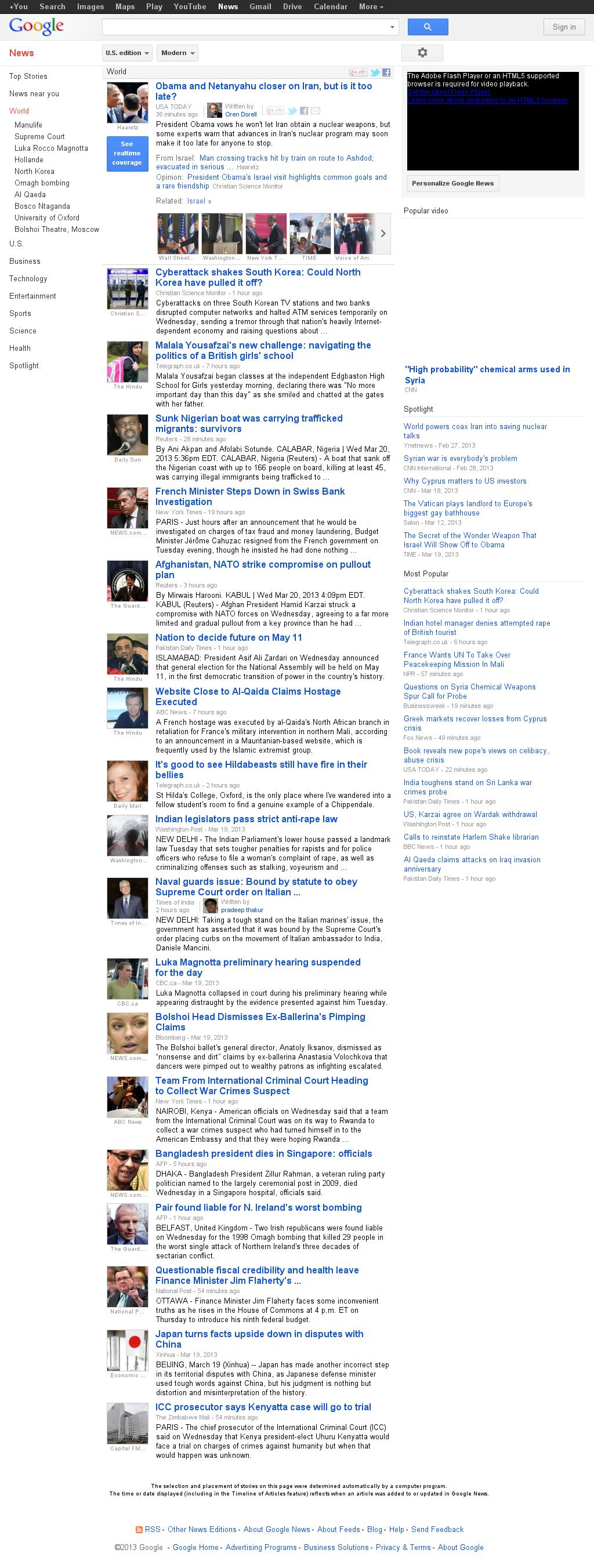 Google News: World at Wednesday March 20, 2013, 10:08 p.m. UTC