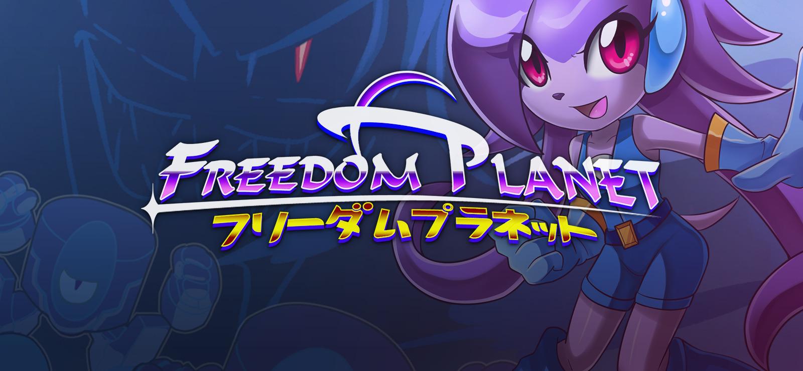 Freedom Planet (GOG.com)